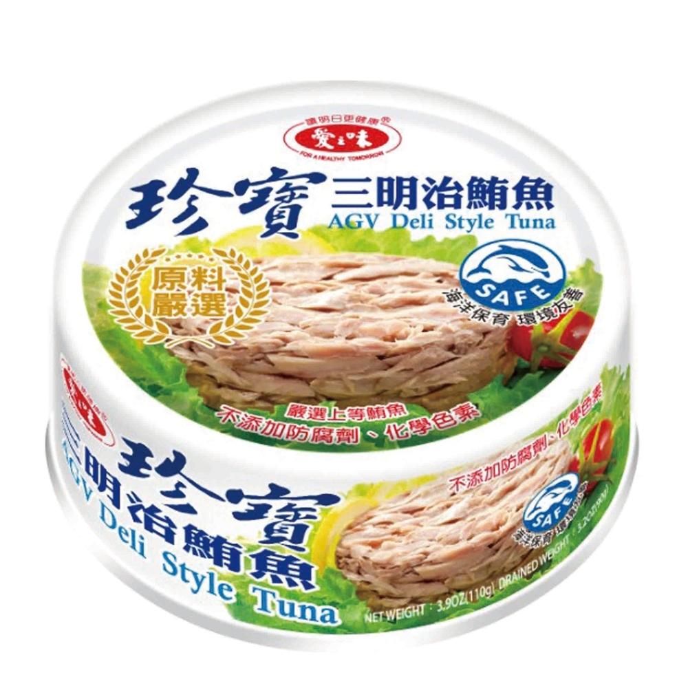 愛之味 珍寶三明治鮪魚(110gx3入)
