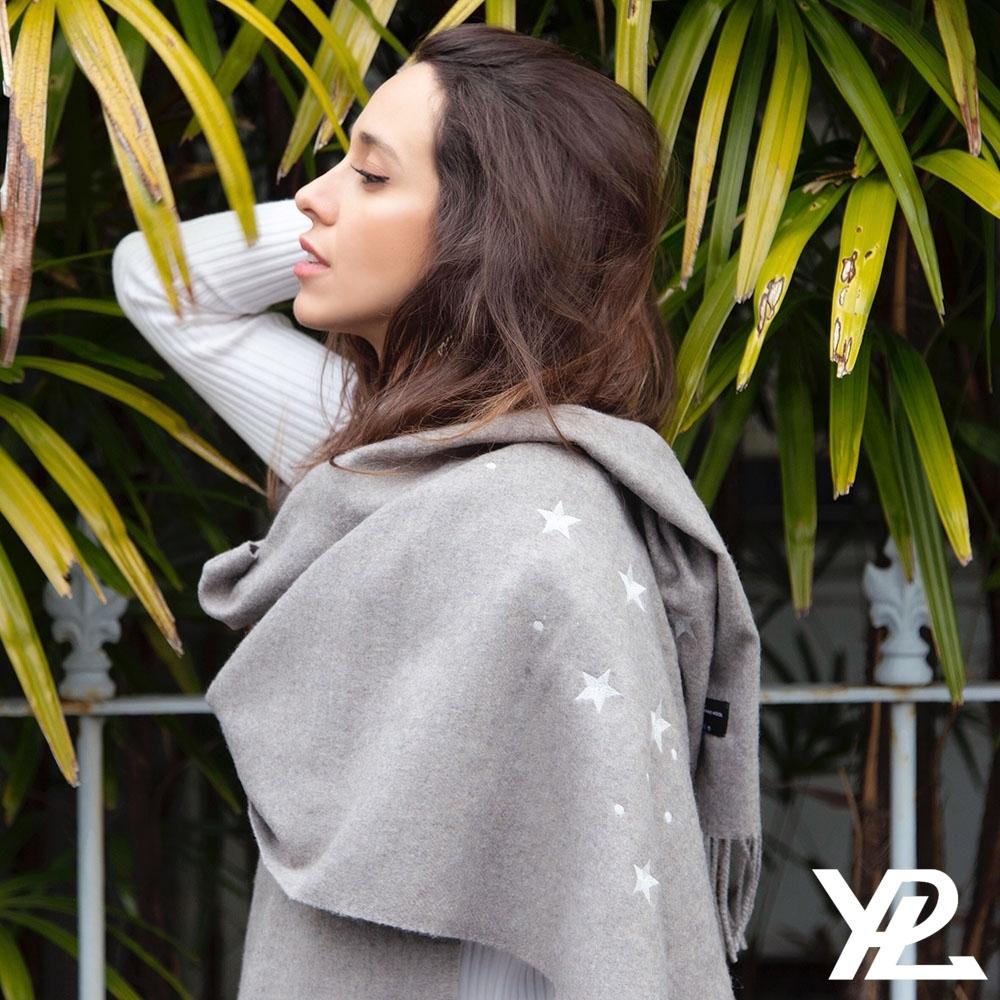 時尚百搭▶澳洲 YPL 義大利限定星空羊駝絨變色圍巾