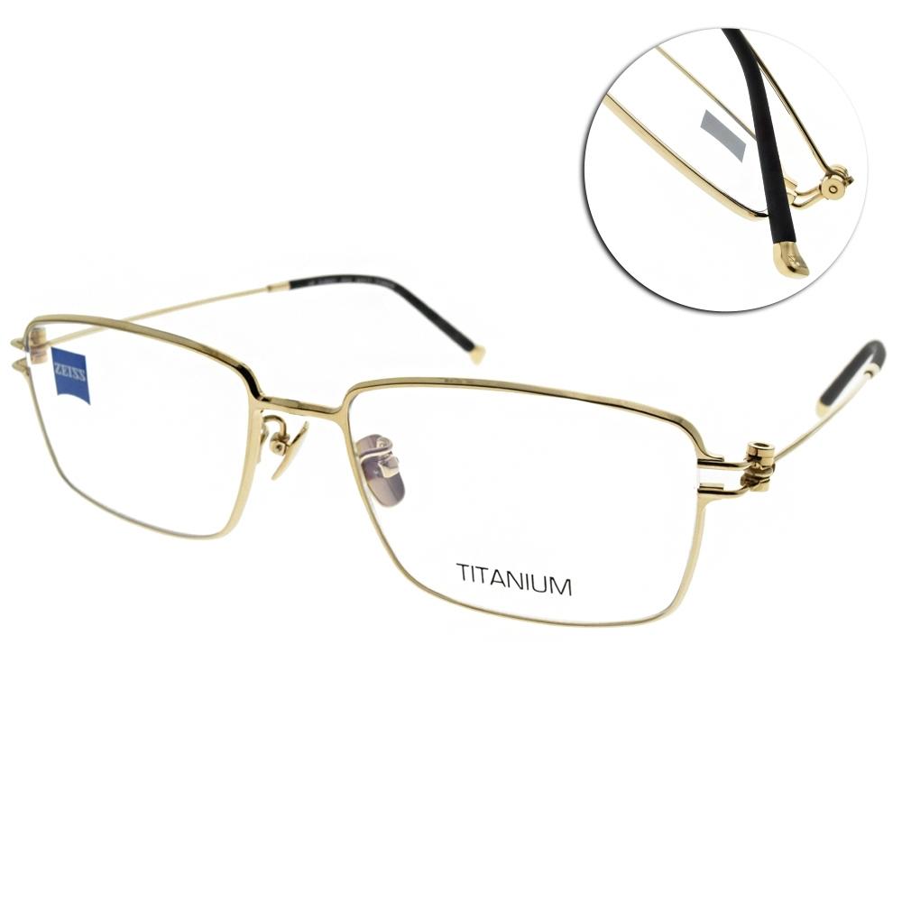 ZEISS蔡司眼鏡 六角螺絲方框款/金 #ZS85021 C010
