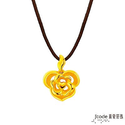 J code真愛密碼金飾 玫瑰心戀黃金墜子-立體硬金款 送項鍊