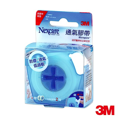 3M Nexcare 白色通氣膠帶透氣膠帶貼心即用包 19002 (半吋2捲入)
