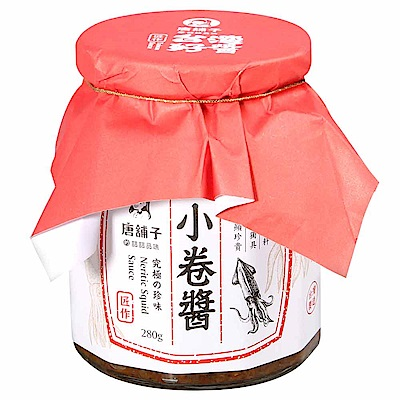 維喆 小卷醬(280g)