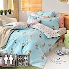 GOLDEN-TIME-醜醜狗(藍)-精梳棉-雙人四件式兩用被床包組
