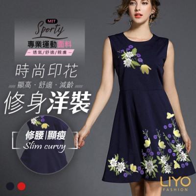 洋裝-LIYO理優-圓領無袖高腰顯瘦印花洋裝
