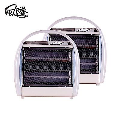 風騰手提式電暖器 FT-888【兩入】