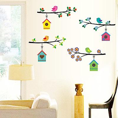 半島良品 DIY無痕壁貼-彩色鳥屋 AY7226 50x70cm