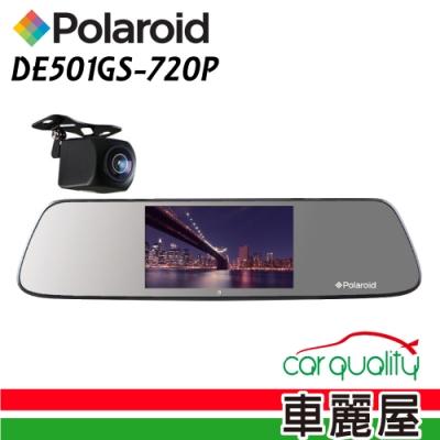 【Polaroid 寶麗萊】DE501GS 星光夜視 前後雙錄 後視鏡行車記錄器
