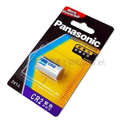 Panasonic 升級版 CR2 CR2R 一次性鋰電池 3V (4入)
