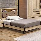 文創集 柏頓3.5尺貓抓皮單人床組(床頭+床底+不含床墊)-106.5x212x107cm