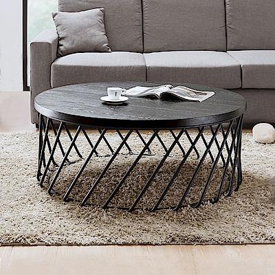 Boden-傑思3.2尺圓形黑色大茶几-95x95x40cm