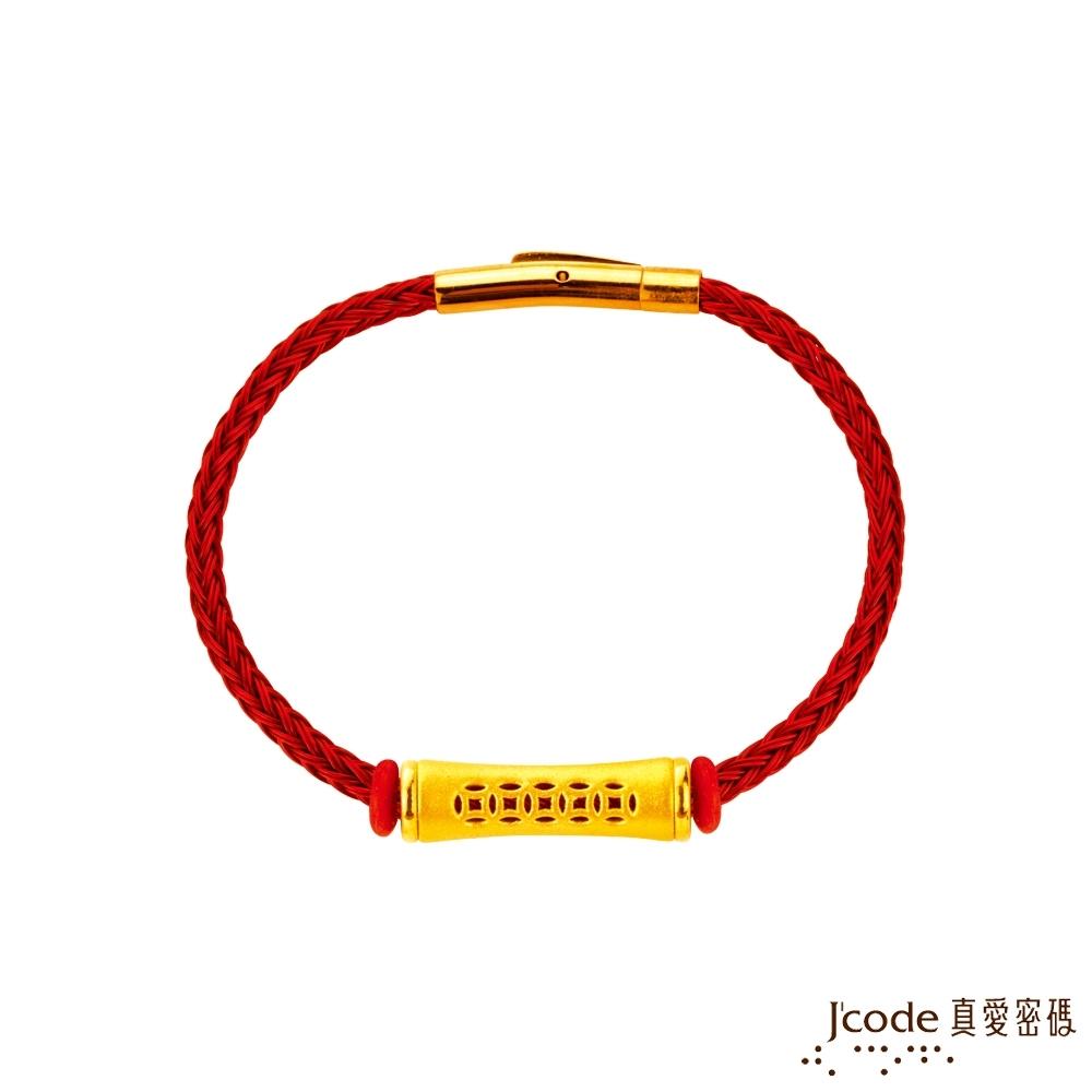 J'code真愛密碼金飾 包管五錢硬金/鋼編織手鍊