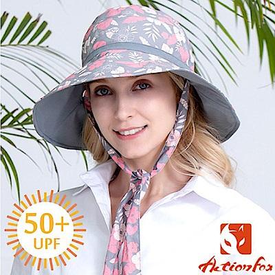 挪威 ACTIONFOX 女 抗UV帽簷蝴蝶結雙面遮陽帽UPF50+_中灰