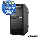 ASUS 7代 i7 工作站 i7-7700/32G/1T+512G/P1000/W7P