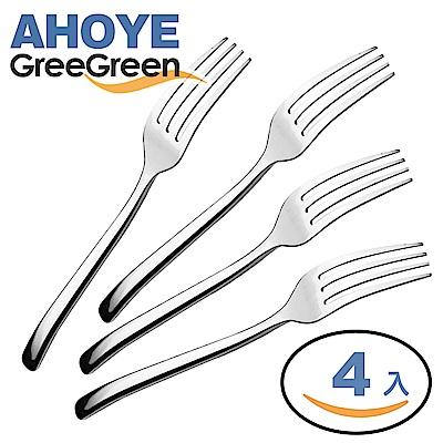GREEGREEN 304不鏽鋼餐叉 4入組 叉子 餐具