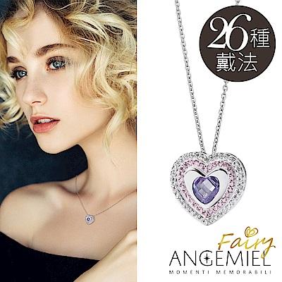 Angemiel  925 純銀項鍊 Fairy精靈-美好愛情 套組