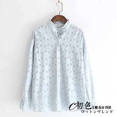 純色繡花木耳袖襯衫-共2色(F可選)    初色