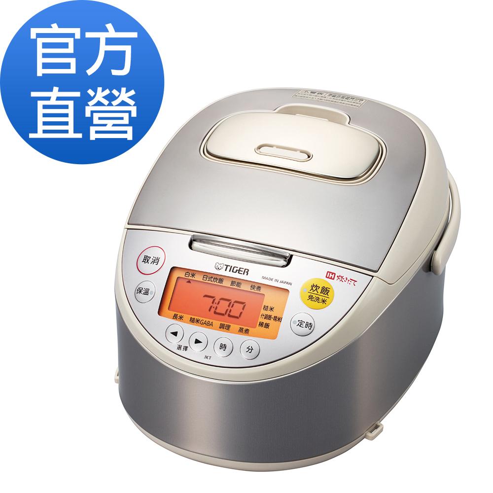 (日本製造) TIGER虎牌 10人份高火力IH多功能電子鍋(JKT-B18R-CX)
