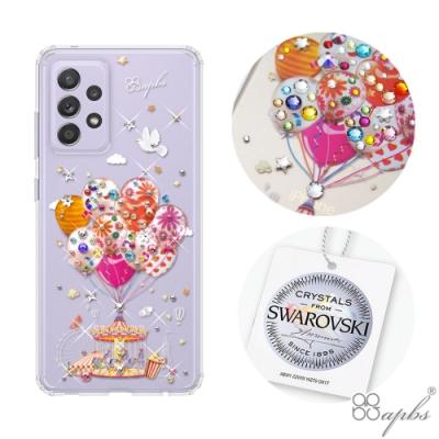 apbs Samsung Galaxy A52 5G 施華彩鑽防震雙料手機殼-夢想氣球
