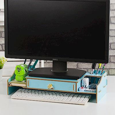 半島良品 多功能DIY木質電腦螢幕架 大抽-藍色