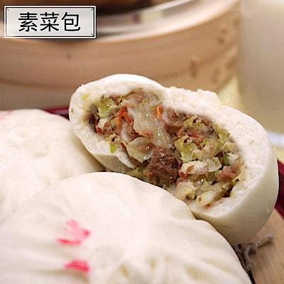 神農包子 素菜包(5入/包)