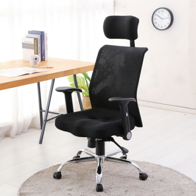澄境 台灣製曲線透氣坐墊附頸枕辦公椅/電腦椅
