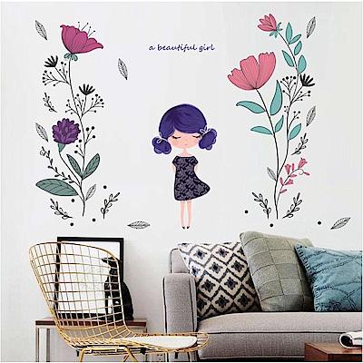 半島良品 DIY無痕壁貼-手繪花朵女孩 SK9266 60x90cm