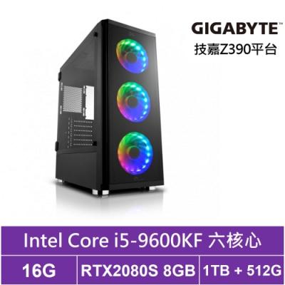 技嘉Z390平台[太陰霸王]i5六核RTX2080S獨顯電玩機