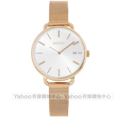 MANGO 簡約米蘭帶時尚手錶-玫瑰金/32mm