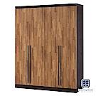 漢妮Hampton奧利爾系列積層木5尺衣櫥-152x57x203cm