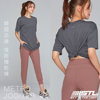 STL yoga 韓國瑜珈 METRO JOGGER 地鐵束口慢跑運動機能長褲 乾燥玫瑰DryRose