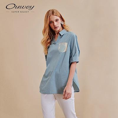 OUWEY歐薇 率性直條V領七分袖襯衫(藍)