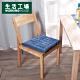 【女神狂購物↓38折起-生活工場】浮日線曲椅墊40x40 product thumbnail 1