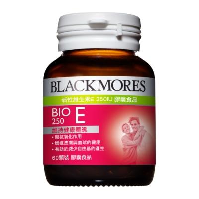 澳佳寶 Blackmores 活性維生素E 250IU(60粒)
