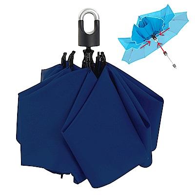 雙龍TDN 收的妙 一按秒收玻璃纖維反向傘-海軍藍