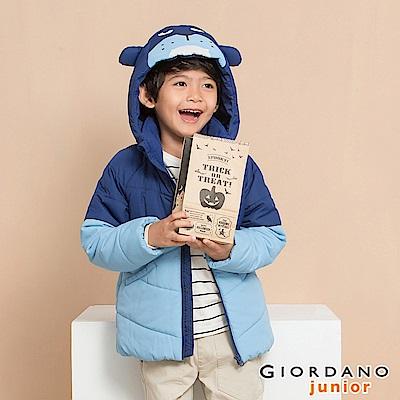 GIORDANO 童裝3D動物造型可拆帽舖棉外套-62 海底藍