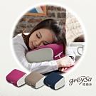 GreySa格蕾莎【折疊式午睡枕】純棉款