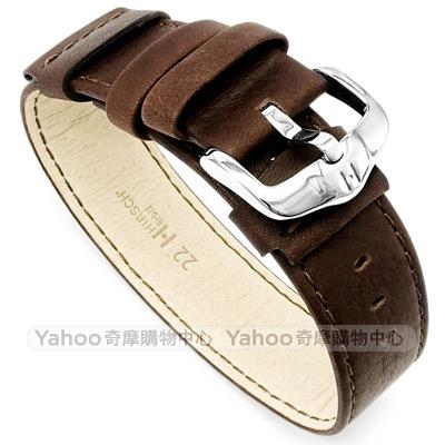 海奕施 HIRSCH Rebel 直筒型粗曠皮革錶帶 防水可清洗-深棕