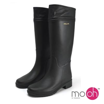 mo.oh 愛雨天-皮革拚接質感長筒雨鞋-黑色