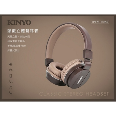 KINYO 頭戴式可折疊立體聲有線耳機麥克風