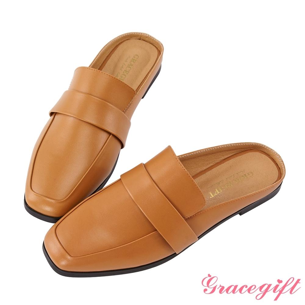 Grace gift-素面方頭寬帶穆勒鞋 棕