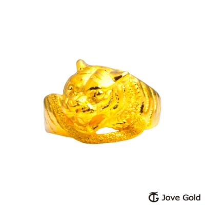Jove Gold 漾金飾 富貴虎黃金戒指