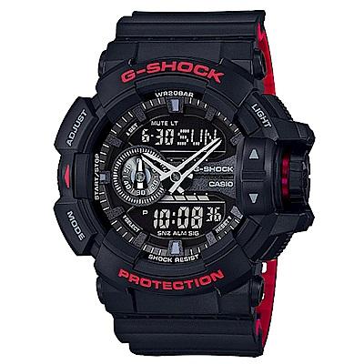 G-SHOCK街頭潮流紅黑騎士精神雙顯運動錶GA-400HR-1紅黑雙色51.9mm