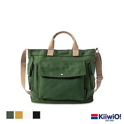 Kiiwi O! 大容量百搭系列純色每日包 WILLOW (多色選)