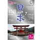 I Can Travel SIM日本7天無限上網卡 product thumbnail 1