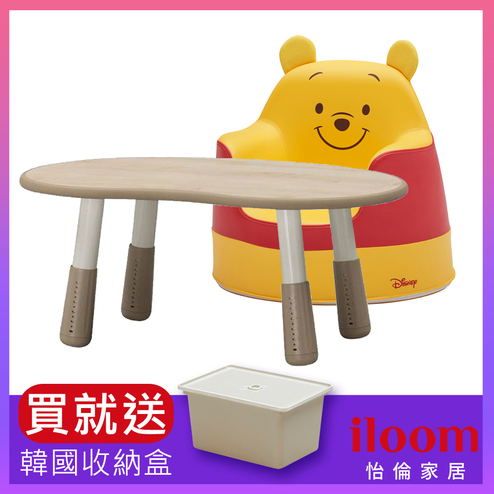 【iloom怡倫】ACO迪士尼-維尼小沙發(媽咪抱抱椅)+ 幼兒800型增高式豌豆桌原木色
