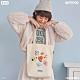 宇宙明星BT21-BABY寶寶系列帆布肩背包-米色 ODBT20D16BG product thumbnail 1