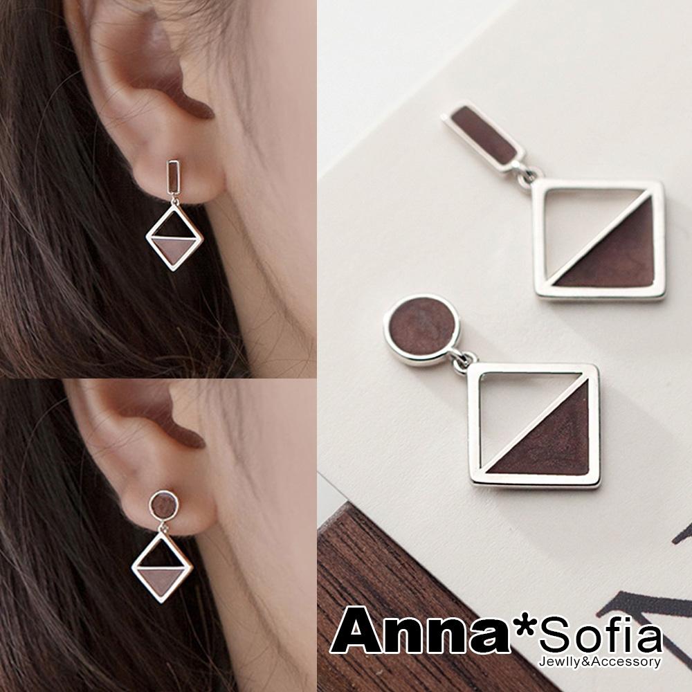 【3件5折】AnnaSofia 釉彩菱方幾何不對稱 925純銀針耳針耳環(銀系)