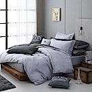 OLIVIA  LUCAS  雙人全鋪棉床包冬夏兩用被套四件組 歐式枕套 200織精梳純棉