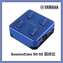 【YAMAHA】SC-02 團練盒 / 練團神器操作簡易 / 公司貨保固