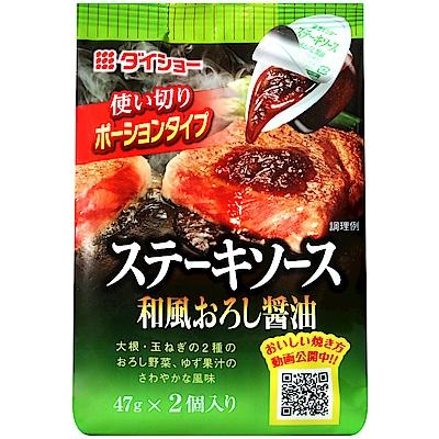 大昌 牛排專用醬[蘿蔔泥醬油](94g)